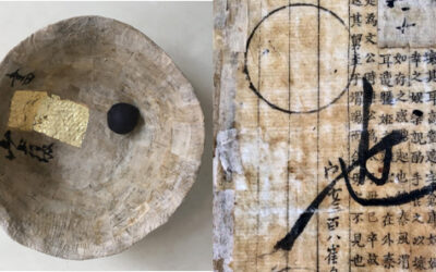 23/10 – 4/11 2021 Woo-Bock Lee